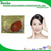 /product-detail/oem-24k-collagen-anti-aging-and-lifting-gold-facial-mask-1510561483.html