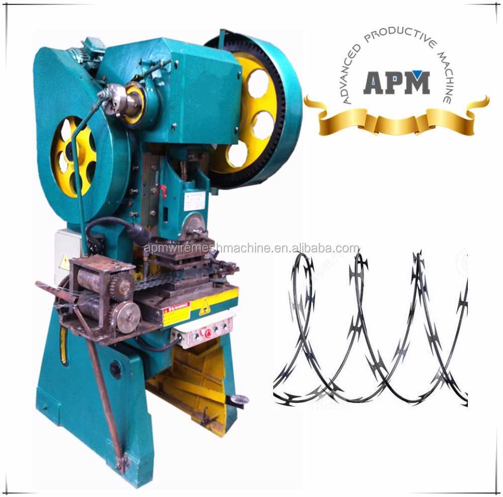 Alibaba Gold Supplier!APM group Five or Nine Strips Razor Wire Making Machine