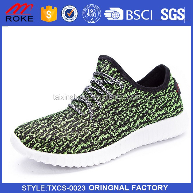 Fly Knitting Lightweight Low Price Brand Sport Shoes Casual Shoes