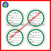 Printing High Quality Custom Self Adhesive Logo Sticker Label,Quality Control Label
