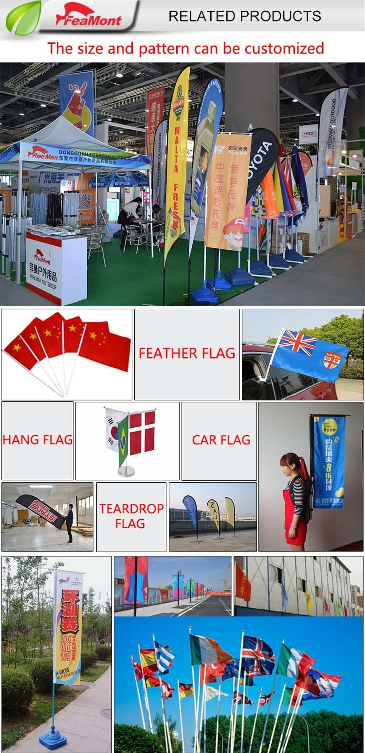 Polyester Feather Flag Promotional Usage Advertising Exhibition ...