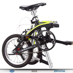 14 inch kids mini land rover China cheap folding bike