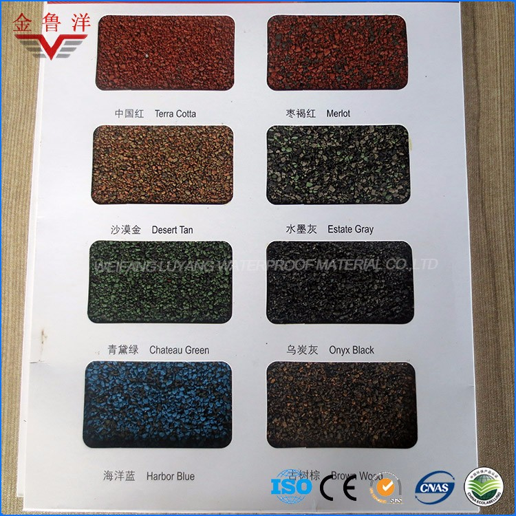 Different Shapes Factory Colorful Asphalt Roofing Shingle
