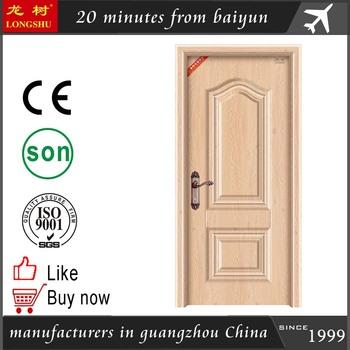 Simple Design Steel Wood Door Bedroom Wooden Designs