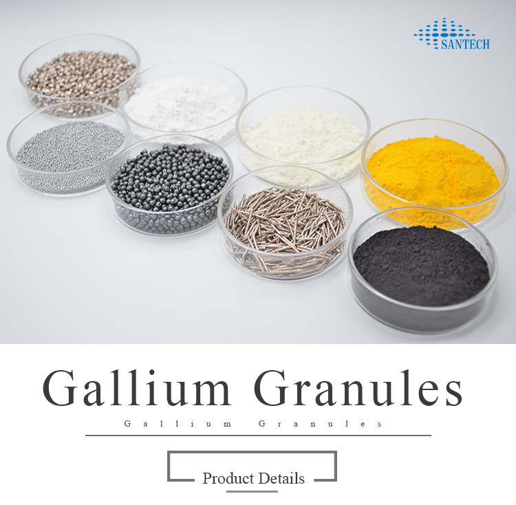 High Purity 99.99% Gallium granules for gallium metal price