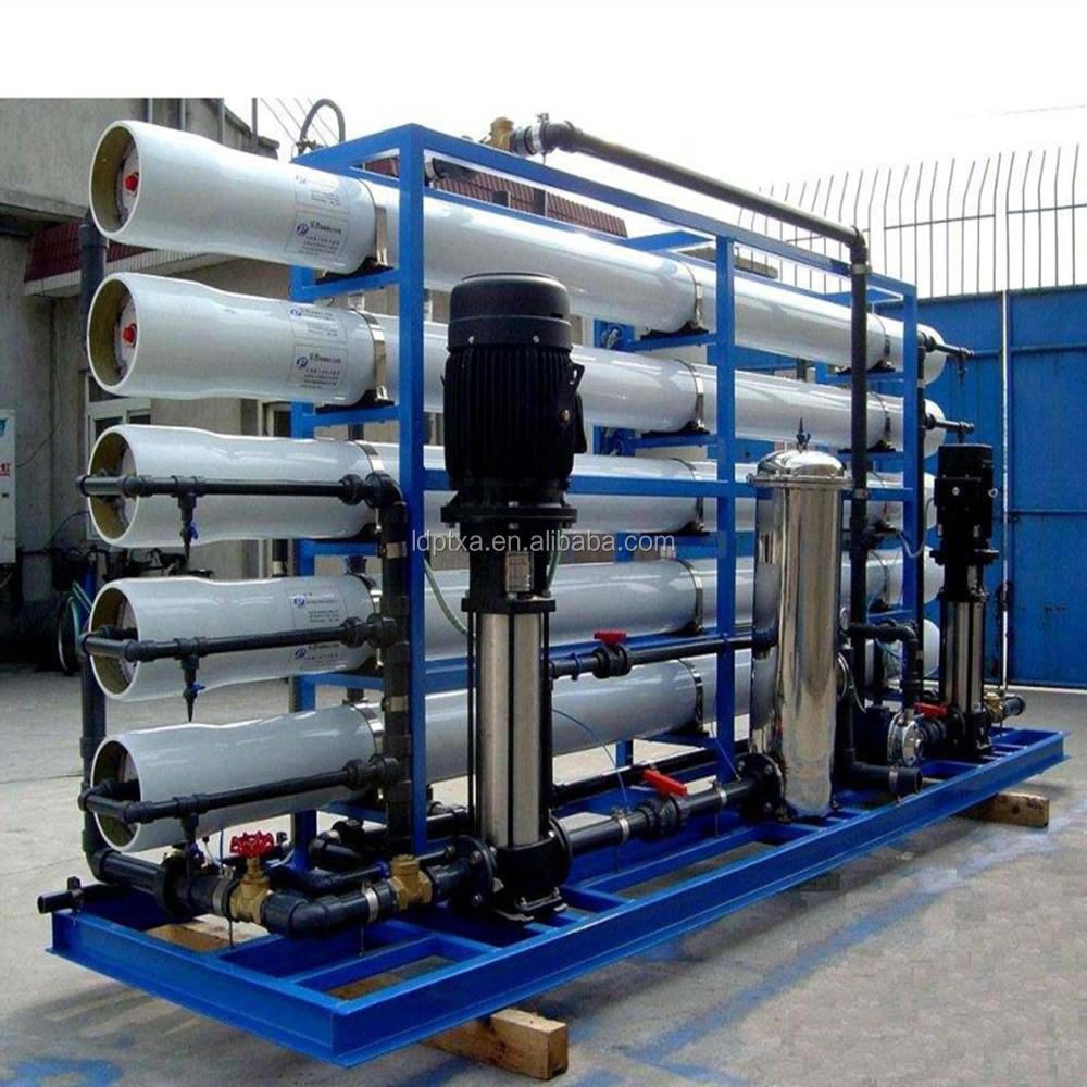 Customized capacity OEM dedicated RO ocean water treatment plant for offshore drinking water