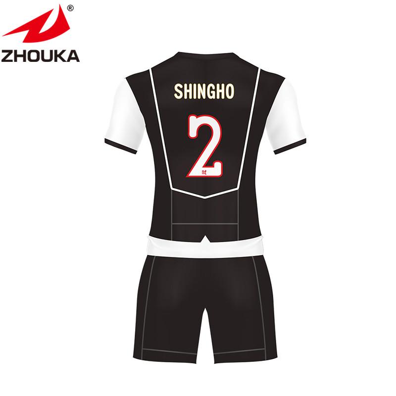 e3092f9d1c6 China Football Clothing