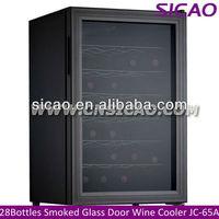 65Litres Hotel Mini Bar Refrigerator Counter Top Mini Wine Fridge