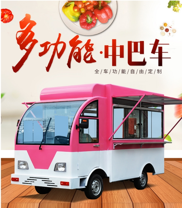 2019 domestic and overseas active demand good taste air cooled fast food van for sale with wheels mounted