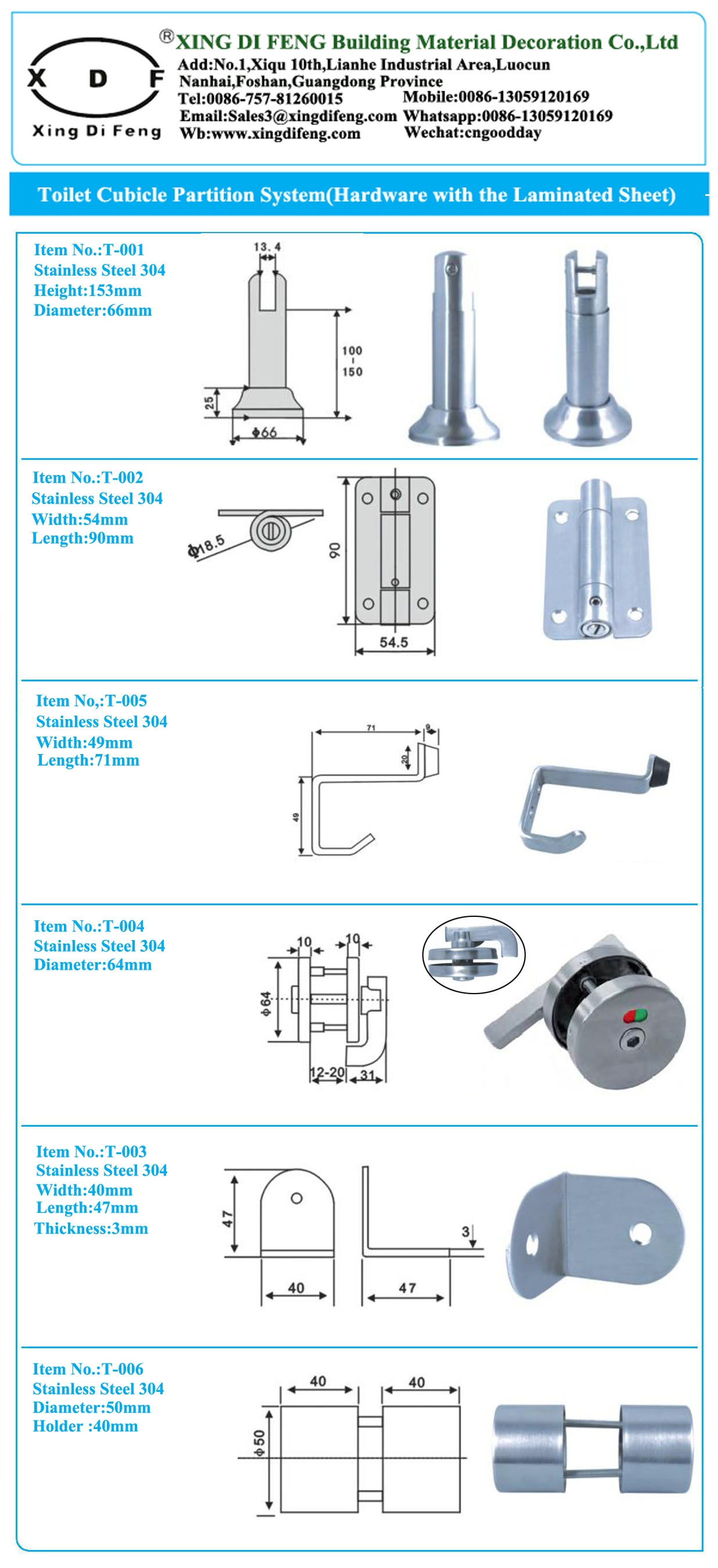Xdf 304 Stainless Steel Toilet Partition Hardware Bathroom Cubicle Accessories Set Fittings Buy Bathroom Partition Fittings Toilet Partition Hardware Toilet Cubicle Accessories Product On Alibaba Com