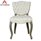 French Style Vintage Hotel Furniture Chair