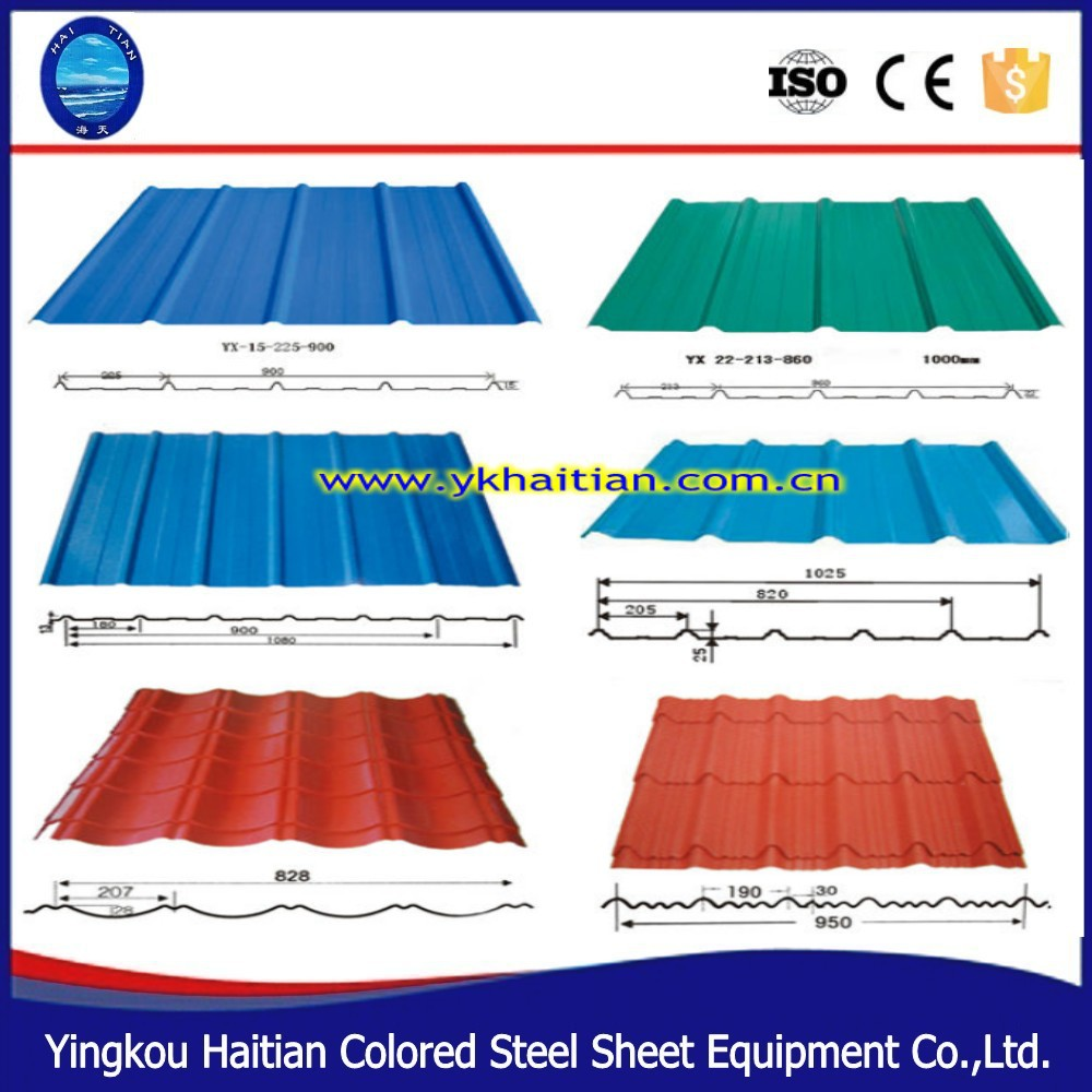 Used Corrugated Roof Sheet Prices Corrugated Iron Roof