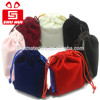 Red wedding jewelry bag phone soft pouch mobile power pouch with drawstring velvet shoe dust bag