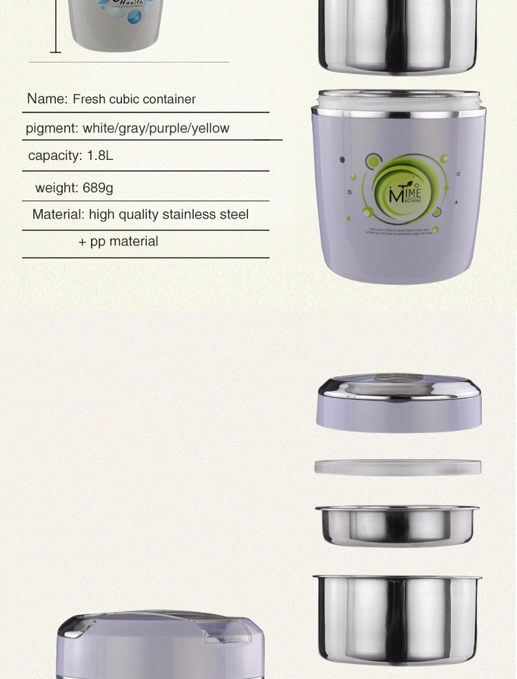 1.8L Clourful stainless steel insulated food thermo bento box/ Keep food warm food container with spoon