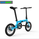 250w electric city bike 16-20 inch two wheel electric vehicle 2018 chinese best electrical city bicycle