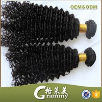 South African Wave Hair Style Weft Kinky Curly Hair - Buy South ...