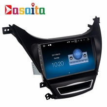 "Dasaita 9"" Android 7.1 2+16GB Quad Core double din car gps navigation gps dvd player without cd loader for Hyundai Elantra"
