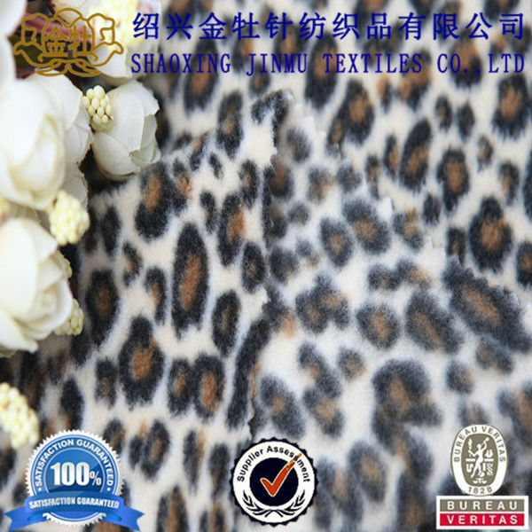 2014 high quality leopard printed coral fleece fabric