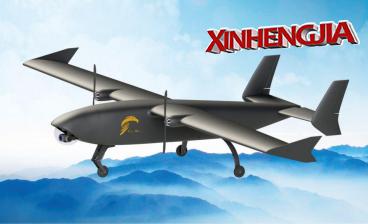 Large voyage fixed wing police UAV