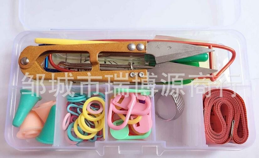 Home DIY Knitting Tools Crochet Yarn Hook Stitch Weave Accessories Supplies With Case Box Knit Kit Needles Brand New