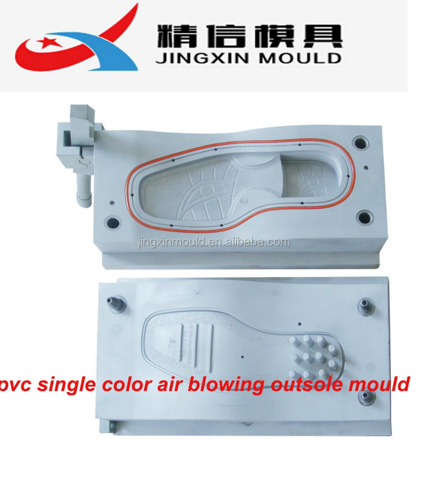 <strong>MANUFACTURE</strong> OF SINGLE/DOUBLE COLOR PVC AIR BLOWING INJECTION SHOE SOLE MOULD