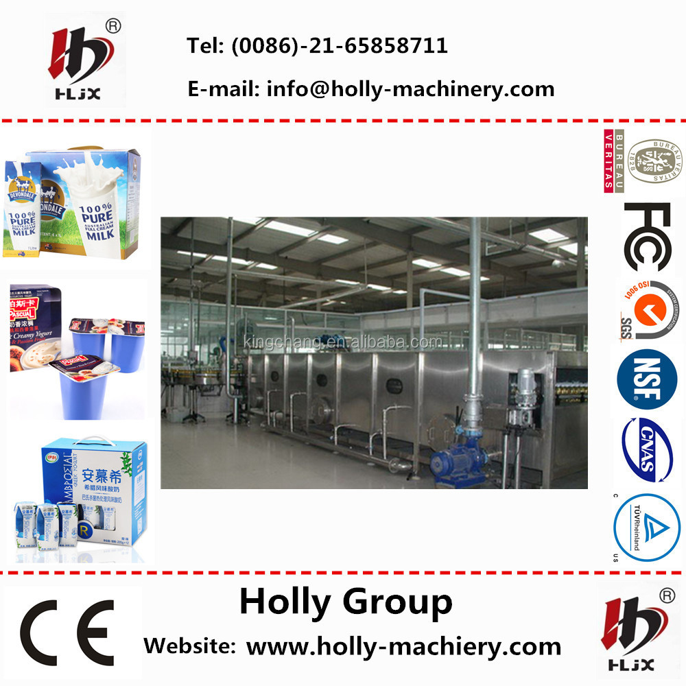 Complete small UHT/Pasteurized mcomplete flavored milk production line/dairy production line Baby food milk processing full line