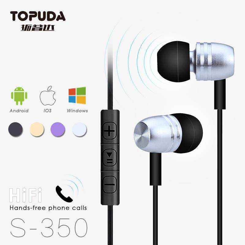 2017 Mobile earphone for samsung for iphone multi-function wired earphone and stereo headphone