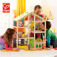 Hape new high quality colorful wooden doll house for preschool