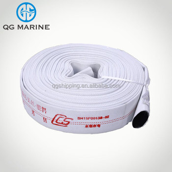White Marine Used PVC/Rubber/PU/Fabric Fire Hose for fire fighting 40/50/65mm