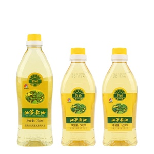 Factory direct sale pure cooking oil brazil