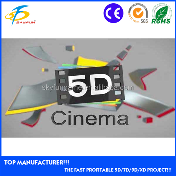 5D cinema/world cup 2014 5d cinema movie 7d 9d xd theater alibaba for sale