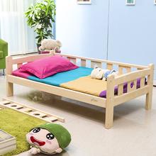 сани детские кровати распродажа купить сани детские кровати товары