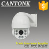"10 x Optical Zoom HD IP Camera IR Enhanced 1/3"" SONY CMOS Sensor 2.0MP 1080P Outdoor Speed Dome IP Camera"
