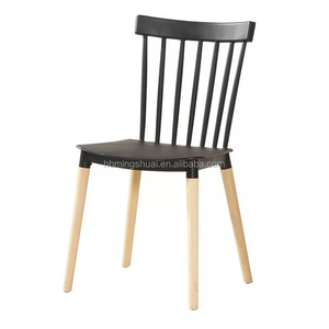 Modern style wood leg stackable plastic chair