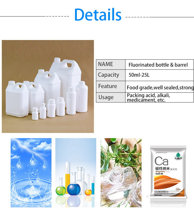 Fluorinated Ethylene Propylene Plastic HDPE Round Bottles Containers Square Drums Pails For Laundry Detergent Liquid