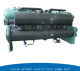 Industrial Good Quality&Most Energy Saving Ground Source Heat Pump/water industrial screw chiller