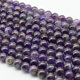 Wholesale Nature Stone Beads Amethyst Round Loose Gemstone gemstone beads Purple Crystal for Bracelet Making