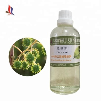 Wholesale Bulk China Flavored Castor Oil Pure Natural Food Grade
