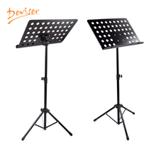 Wholesale china musical instruments stand/cheap big music stand