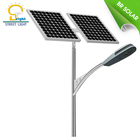 High efficiency energy conservation power 120w led solar street light