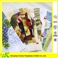 Cheap White Waffle Linen Printing Kitchen Hand Tea Towel Pure Cotton