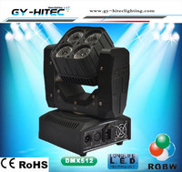 New Products On China Market Fast Moving Electric Products - Buy ...