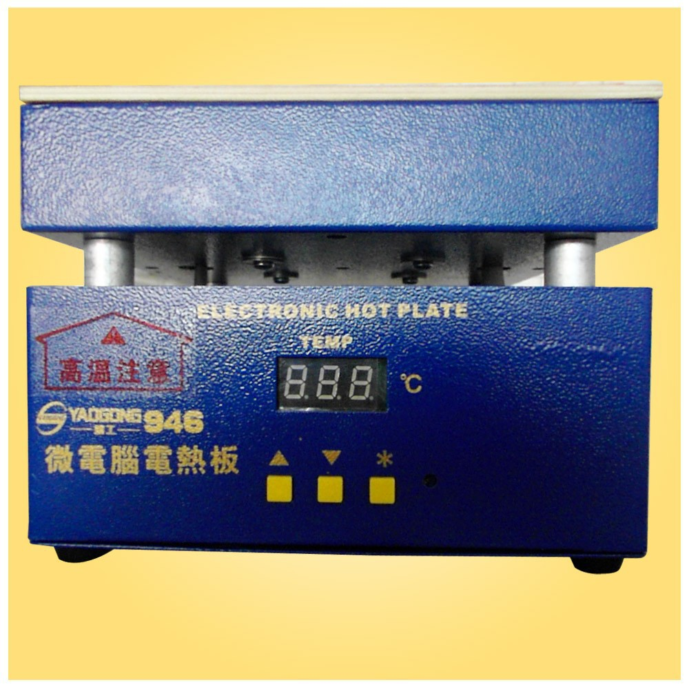 Shenzhen JUE YUE Supplier Electronic Hot Plate for LCD Refurbish