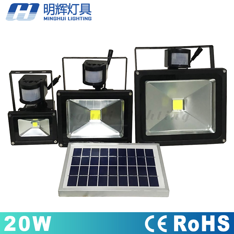 security solar panle 10w led flood light with pir sensor motion