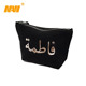 custom logo fashion simple zipper black makeup bag