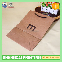 Black logo recycled brown kraft paper bag for jeans
