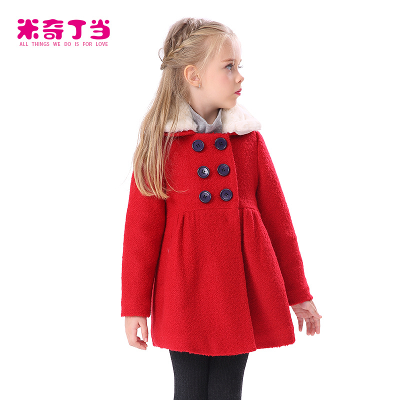 Oem Kids Clothing Factory Kids Wear China Child Outwear Fancy