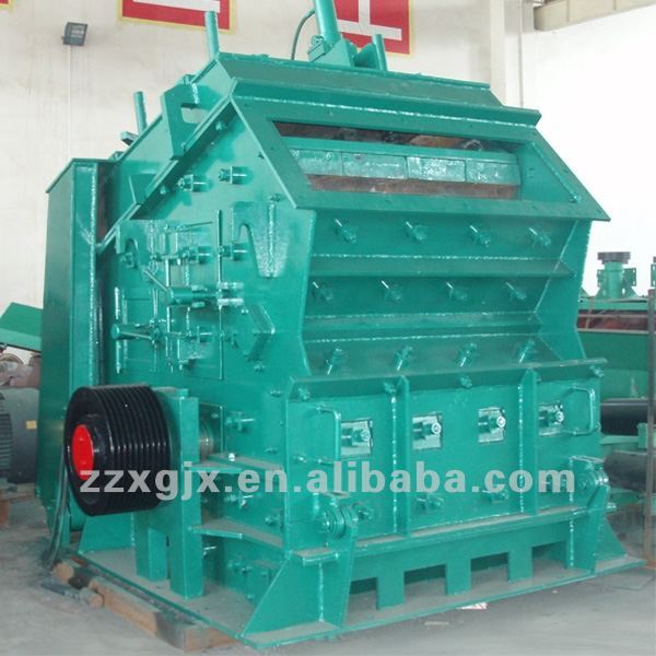 Impact crusher/reaction crusher
