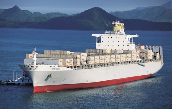 fcl/lcl shipping cost sea shipping boma