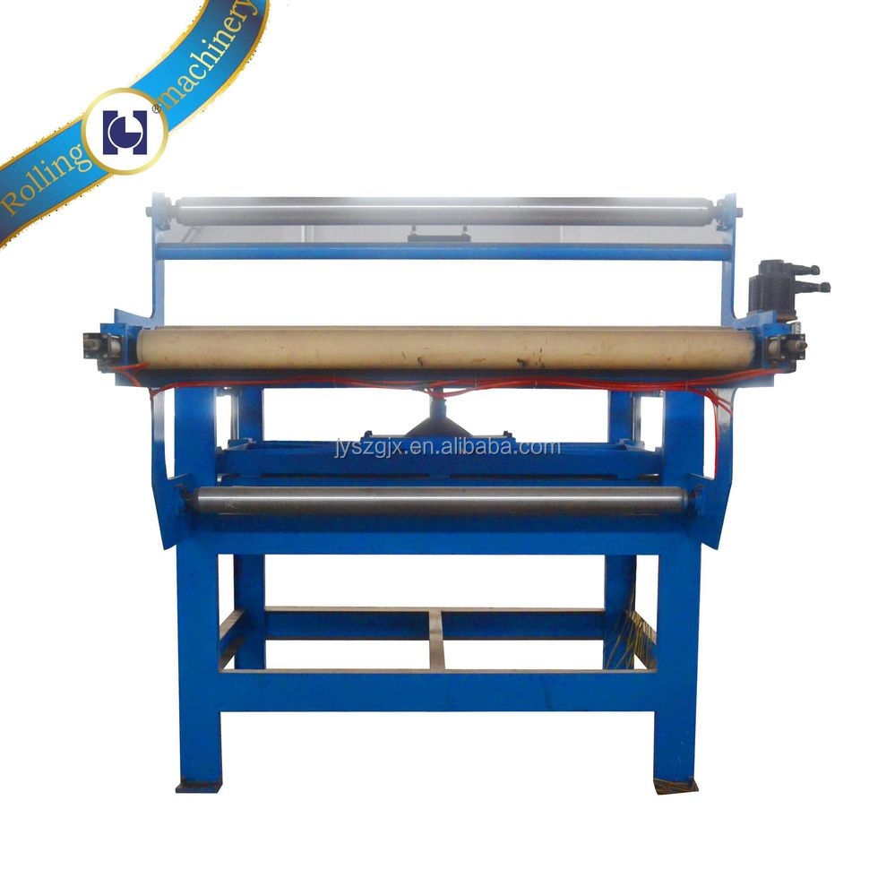 HY 780mm bopp film embossing roller laminated machine